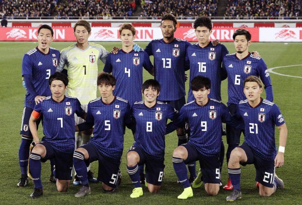 Japonia-Trinidad-Tobago-05062019