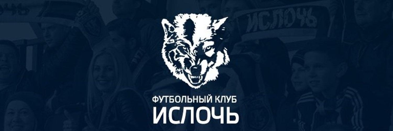 Isloch Minsk – Smolevichi ponturi pariuri 29.03.2020