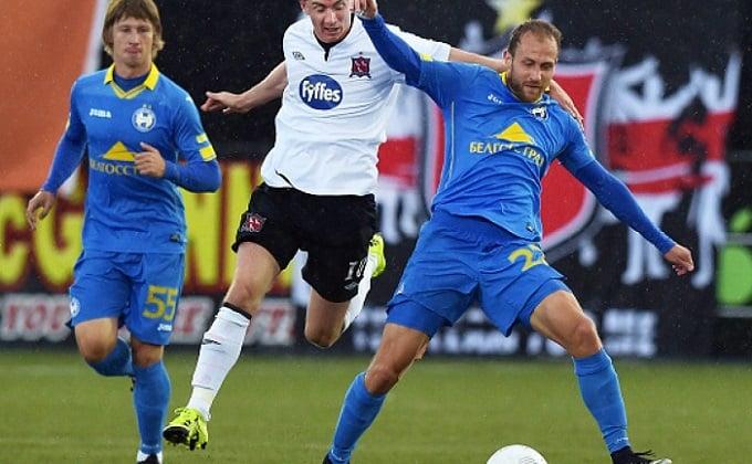 Slavia Mozyr - BATE Borisov