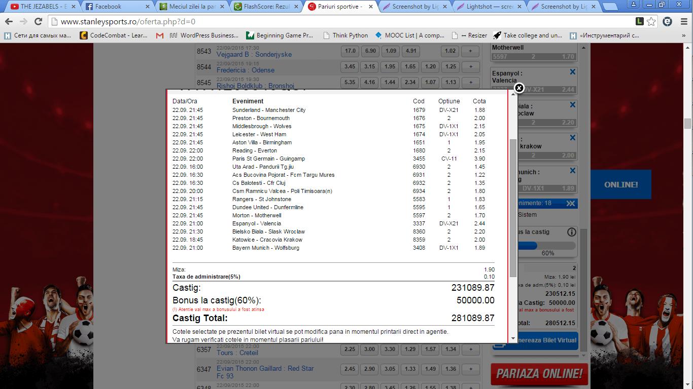 Bilet pariuri propus de Ştefan pentru 22 septembrie 2015