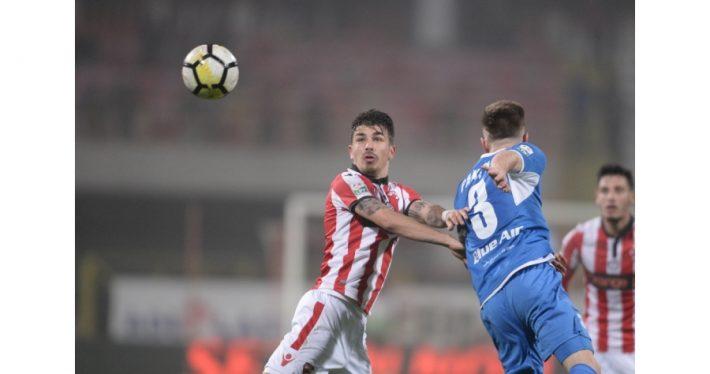 FC Dinamo Bucuresti - Poli Iasi |Dinamo- Poli Iasi