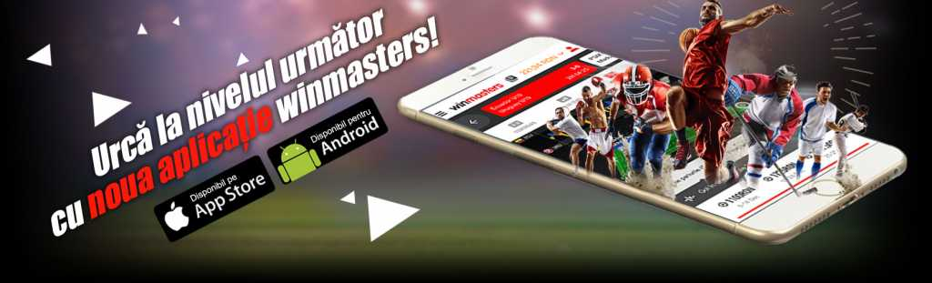 winmasters app