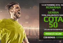 cota 50 pentru pariurile pe goluri la romania serbia